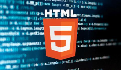 手机H5网站设计什么样的页面才能吸引和留住用户