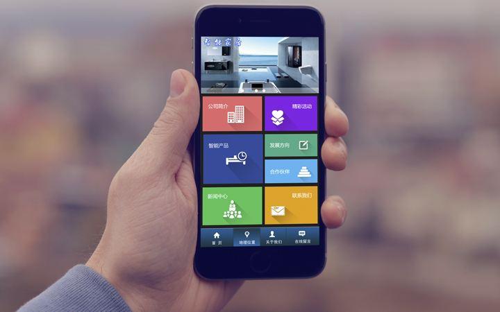 微信小程序开发给各行各业的运营和发展带来了什么样的改善